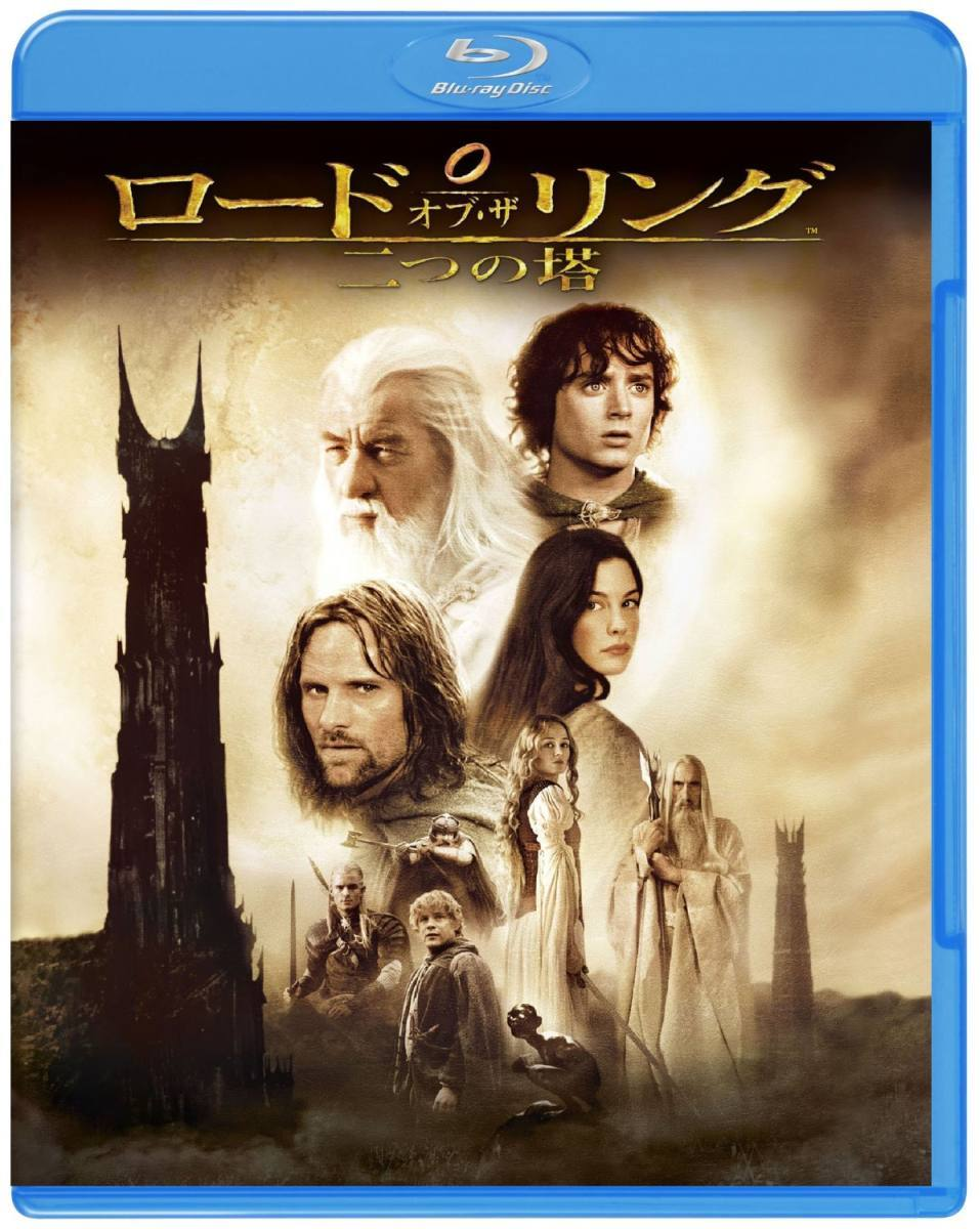 ロード・オブ・ザ・リング/二つの塔 【Blu-ray】画像