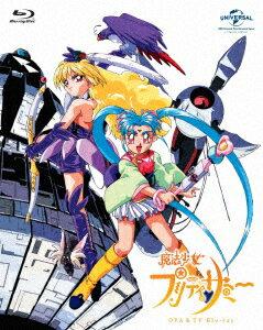 魔法少女プリティサミー(OVA & TV)Blu-ray SET【Blu-ray】画像