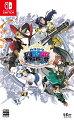 あなたの四騎姫教導譚 Nintendo Switch版