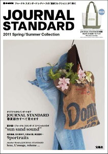 【送料無料】JOURNAL STANDARD 2011 Spring/Summer Collection
