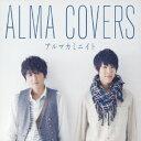 ALMA COVERS [ アルマカミニイト ]