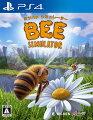 ミツバチ シミュレーターの画像