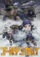 ゴールデンカムイ 第九巻(初回限定版)【Blu-ray】