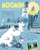 MOOMIN  ムーミン公式ファンブック(2019)