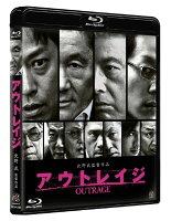 アウトレイジ 【Blu-ray】