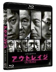 【楽天ブックスならいつでも送料無料】アウトレイジ 【Blu-ray】 [ ビートたけし ]