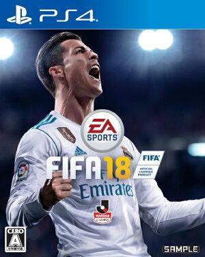 FIFA 18 PS4版
