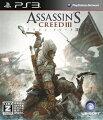 アサシン クリードIII PS3版