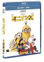 ミニオンズ ブルーレイ+DVDセット【Blu-ray】 [ サンドラ・ブロック ]
