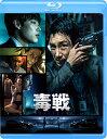 毒戦 BELIEVER【Blu-ray】 [ チョ・ジヌン