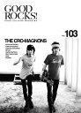 GOOD ROCKS!(Vol.103) GOOD CULTURE MAGAZINE ザ・クロマニヨンズ/松岡茉優/松坂桃李 [ ロックスエンタテインメント ]