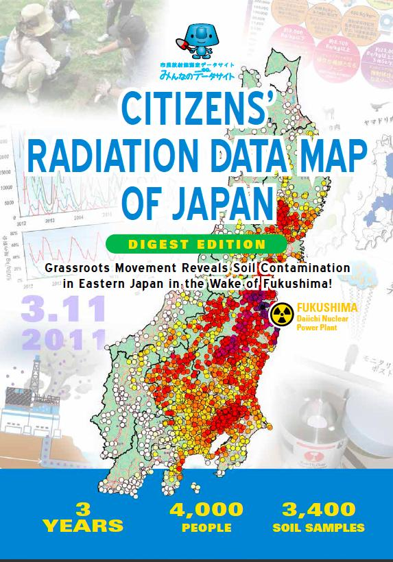 CITIZENS' RADIATION DATA MAP OF JAPAN(DIGEST EDITION)画像