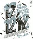 魔暦12年12月12日 Inter Continental Black Mass:TOKYO FINAL【Blu-ray】 [ 聖飢魔II ]