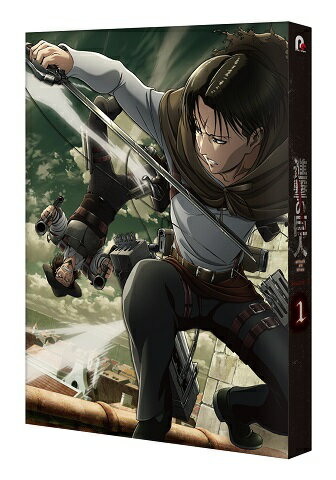 TVアニメ「進撃の巨人」 Season3 1(初回限定版)【Blu-ray】