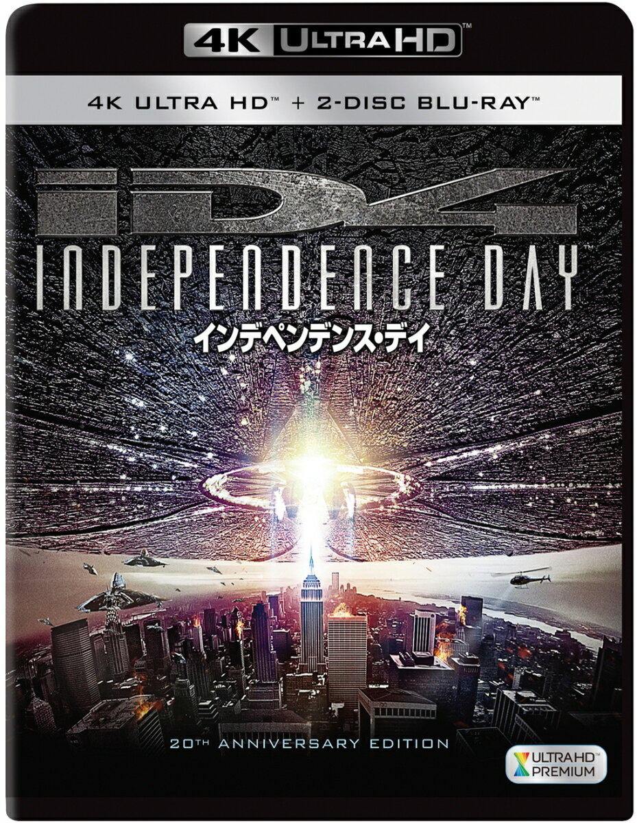 インデペンデンス・デイ<4K ULTRA HD+2Dブルーレイ/3枚組>【4K ULTRA HD】画像