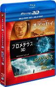 リドリー・スコット 3D2DブルーレイBOX【3D Blu-ray】