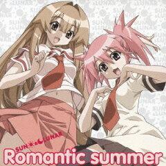 【楽天ブックスならいつでも送料無料】瀬戸の花嫁 オープニングテーマ::Romantic summer [ SUN ...