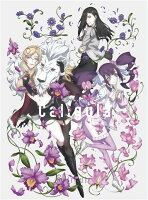 TVアニメ「Caligula-カリギュラー」第4巻【Blu-ray】