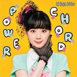 【楽天ブックス限定先着特典】POWER CHORD (Type-A CD+M-CARD) (楽天ブックス柄L版ブロマイド)