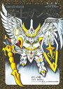 新装版 新SDガンダム外伝 騎士ガンダム 鎧闘神戦記 (KCデラックス) [ ほしの 竜一 ]