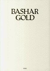 【送料無料】BASHAR GOLD