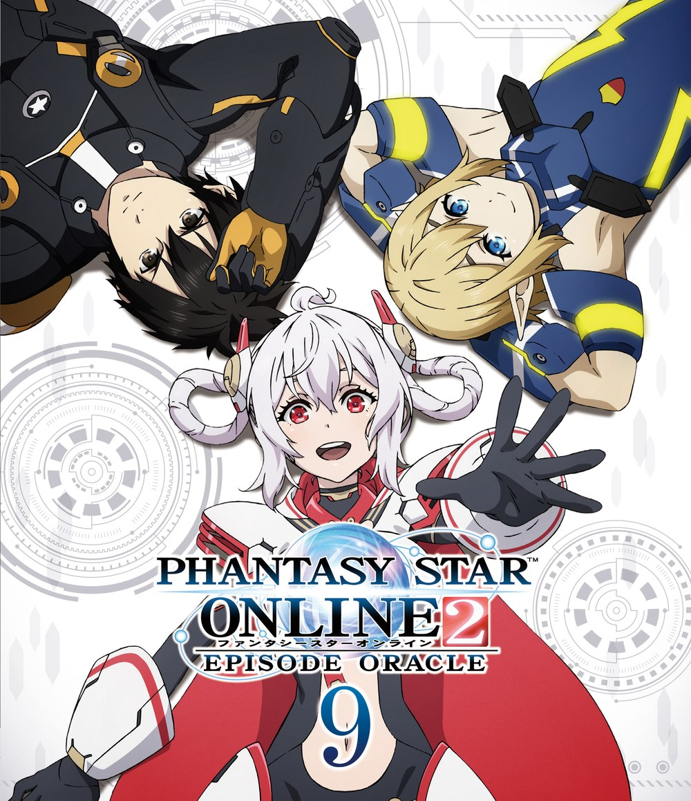 ファンタシースターオンライン2 エピソード・オラクル第9巻 Blu-ray通常版【Blu-ray】