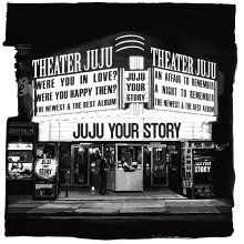 YOUR STORY (初回限定盤 4CD+DVD)