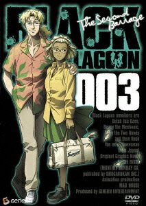 BLACK LAGOON The Second Barrage 003画像