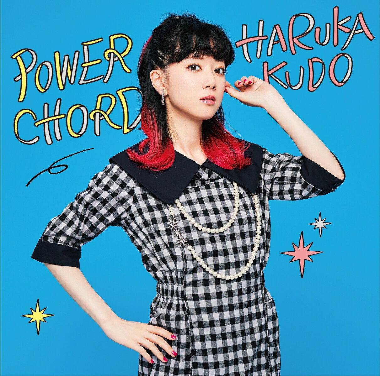 邦楽, ロック・ポップス POWER CHORD (Type-B CDM-CARD)