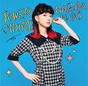 【楽天ブックス限定先着特典】POWER CHORD (Type-B CD+M-CARD) (楽天ブックス柄L版ブロマイド) [ 工藤晴香 ]