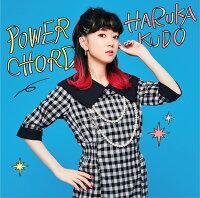 【楽天ブックス限定先着特典】POWER CHORD (Type-B CD+M-CARD)(楽天ブックス柄L版ブロマイド)