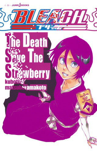 BLEACH The Death Save The Strawberry画像
