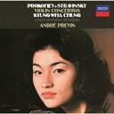 プロコフィエフ:ヴァイオリン協奏曲第1番・第2番 ストラヴィンスキー:ヴァイオリン協奏曲 [ チョン・キョンファ ]
