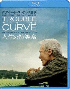【送料無料】人生の特等席 ブルーレイ&DVDセット【Blu-ray】 [ クリント・イーストウッド ]