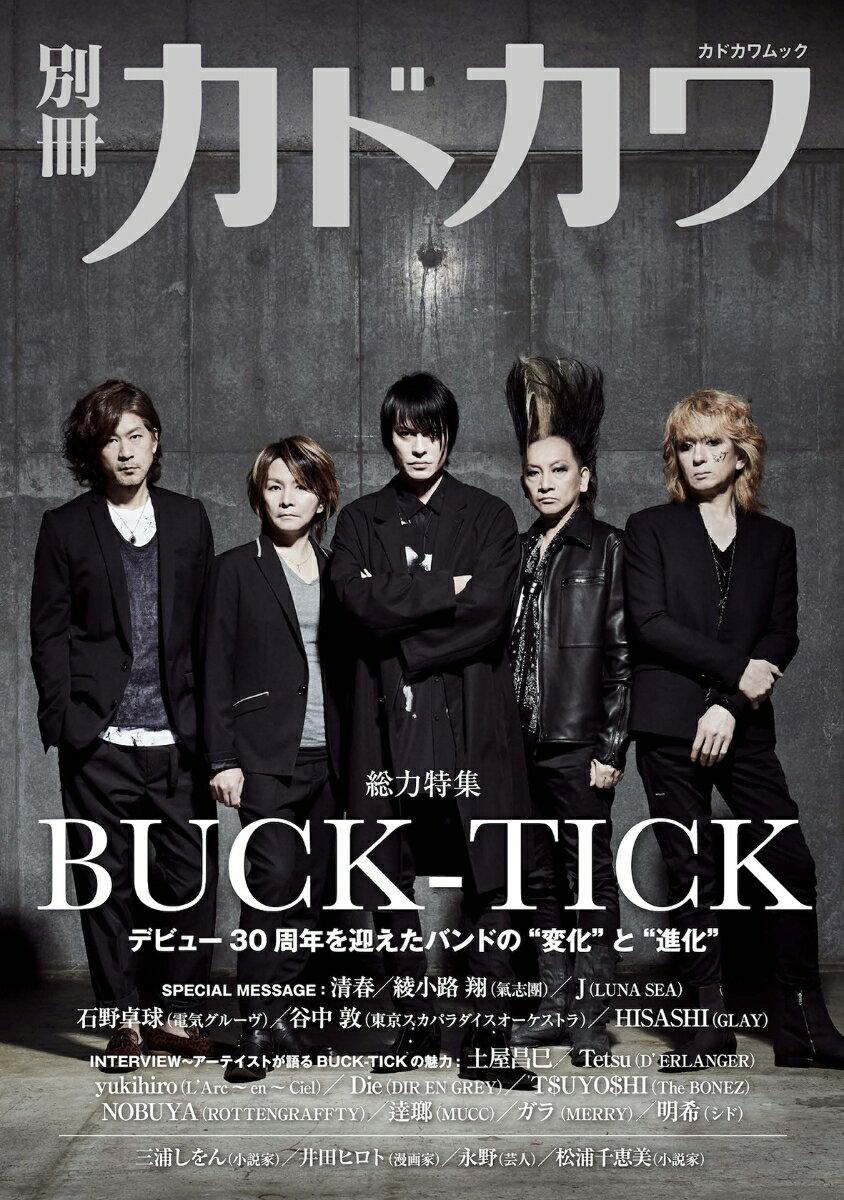 音楽, その他  BUCK-TICK