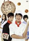 製パン王キム・タック ノーカット完全版 DVD-BOX1 [ ユン・シユン ]