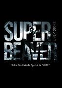 """LIVE VIDEO 4.5 Tokai No Rakuda Special in """"2020"""""""