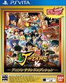 Jスターズ ビクトリーVS アニソンサウンドエディション PS Vita版