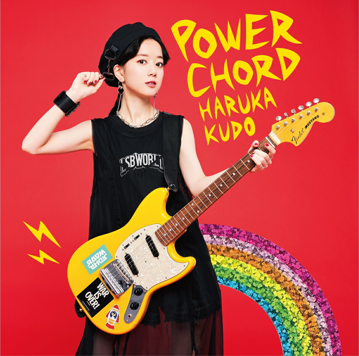 邦楽, ロック・ポップス POWER CHORD (Type-C)