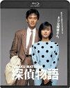 探偵物語【Blu-ray】 [ 松田優作 ]