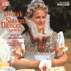 ドヴォルザーク - 交響曲 第2番 変ロ長調 作品4(ヴァーツラフ・ノイマン)