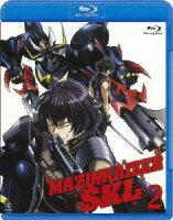 マジンカイザーSKL 2【Blu-ray】