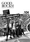 GOOD ROCKS!(Vol.104) GOOD CULTURE MAGAZINE Mrs.GREEN APPLE 北村匠海 芳根京子
