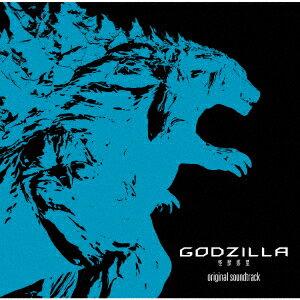 GODZILLA 怪獣惑星 オリジナルサウンドトラック画像