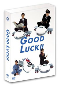 【楽天ブックスならいつでも送料無料】GOOD LUCK!! DVD-BOX [ 木村拓哉 ]