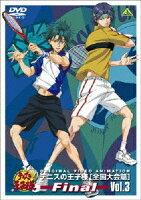 テニスの王子様 OVA 全国大会篇 Final 3
