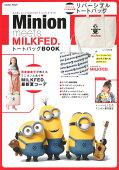 Minion meets MILKFED.トートバッグBOOK
