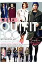CELEB OUTFIT BOOK(vol.2(2014-15)) セレブ秋冬ファッションReal Style (Myway mook)