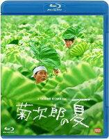 菊次郎の夏【Blu-ray】