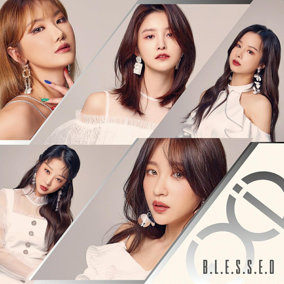 CD, 韓国(K-POP)・アジア B.L.E.S.S.E.D EXID